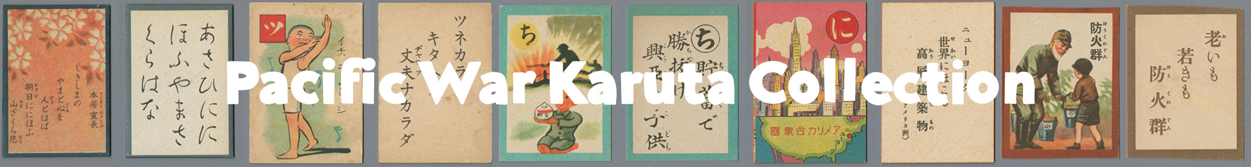 Pacific War Karuta Collection